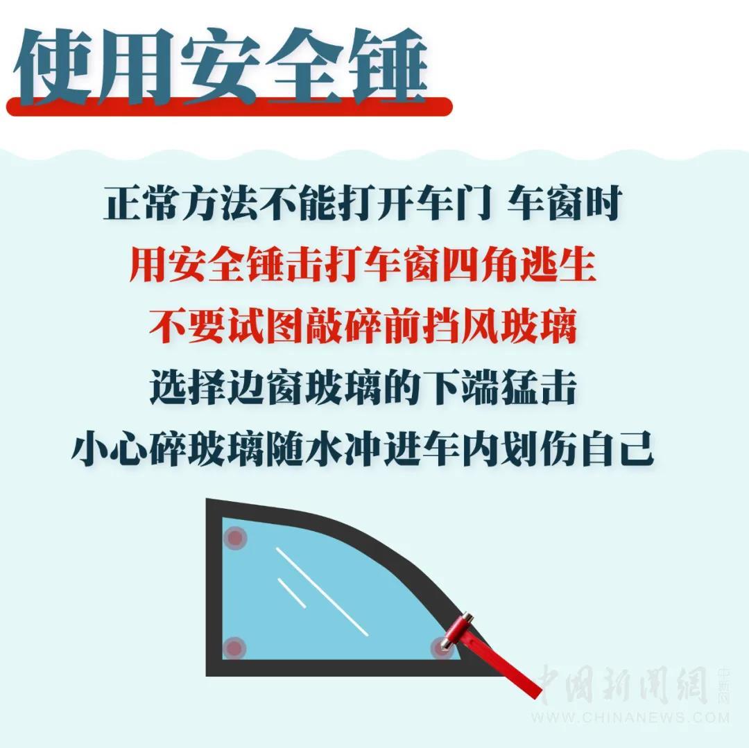 微信图片_20200714160912--005.jpg